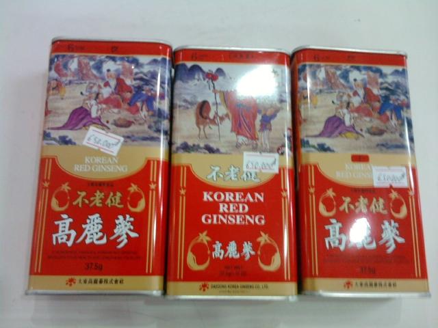 Hồng Sâm Củ Khô Hàn Quốc (Hộp thiếc 37,5g, 75g, 150g, 300g, 600g)