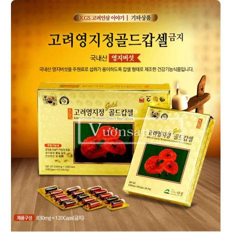 Viên Linh Chi Hàn Quốc loại 2 U-01
