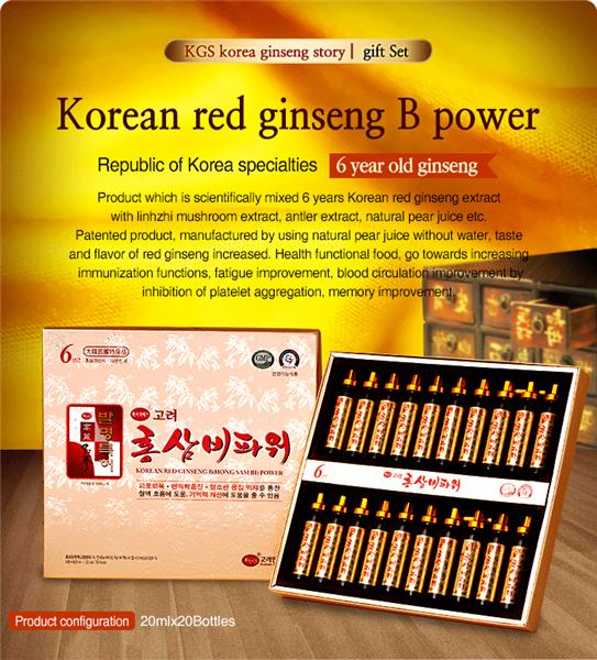 Nước Hồng Sâm Nhung Hươu Kgs 400ml Hàn Quốc