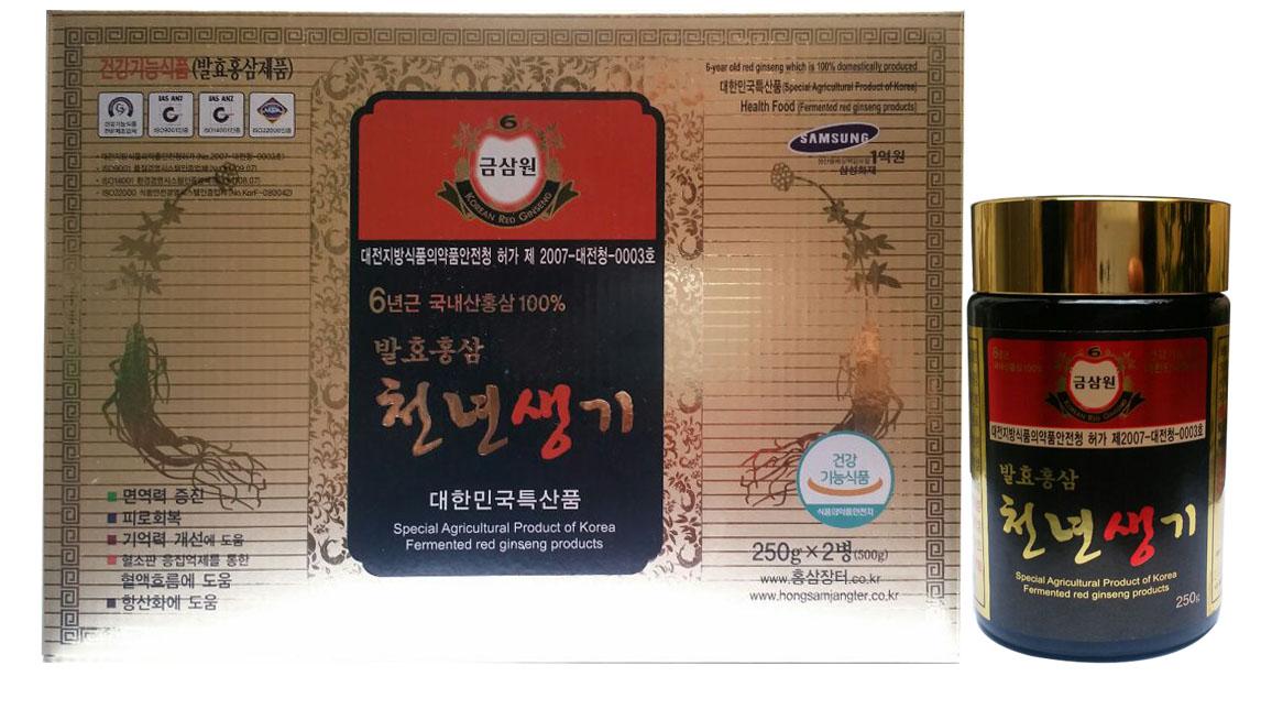 Cao Hồng Sâm Hàn Quốc 250g x 2 Lọ