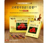 Viên Linh Chi Hàn Quốc Loại 2 U-01 (Viên Linh Chi Hộp Giấy)