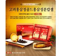 Viên Hồng Sâm Hàn Quốc Con Nhộng G-05